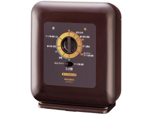 【新品】 三菱電機電機 ふとん乾燥機 ブラウン AD-U70LS-T