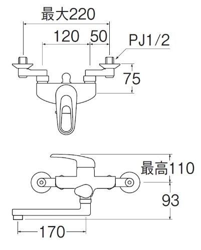 【新品】 三栄水栓 【バス用混合栓(寒冷地仕様)】 シングルシャワー混合栓 ホワイトシャワヘッド・吐水パイプの長さ170mm(寒冷地仕様) SK1710K