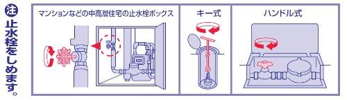 【新品】 三栄水栓 【バス用混合栓(寒冷地仕様)】 シングルシャワー混合栓 パイプの長さ170mm 寒冷地仕様 CSK1710DK