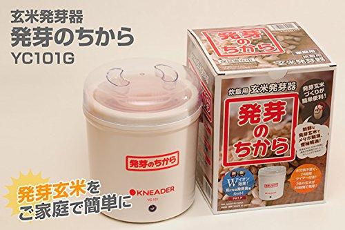 【新品】 日本ニーダー(KNEADER) 玄米発芽器 発芽のちから YC101G