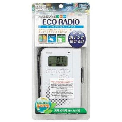 【新品】 ヤザワ ワンセグTV(音声)/AM/FMラジオ(手回し充電対応)YAZAWA RD4WH
