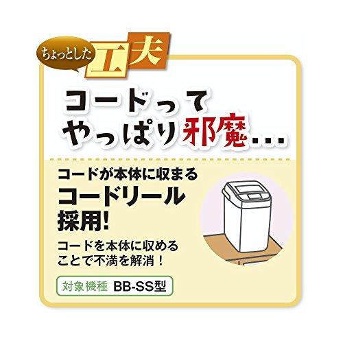【新品】 象印 ホームベーカリー BB-SS10-WP
