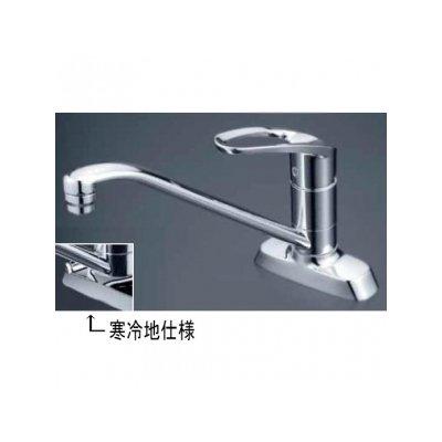 【新品】 KVK 流し台用シングルレバー式混合水栓 寒冷地用 KM5081ZT