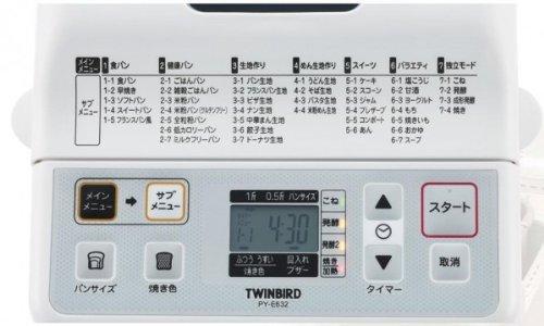【新品】 ツインバード ホームベーカリー ホワイト PY-E632W