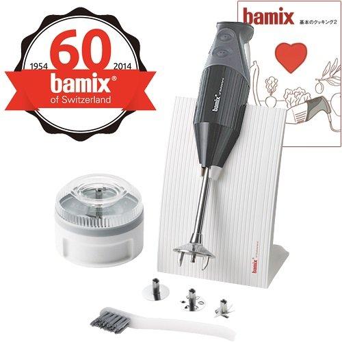 【新品】 bamix(バーミックス)M300 60周年 ベーシックセット M300BSGR