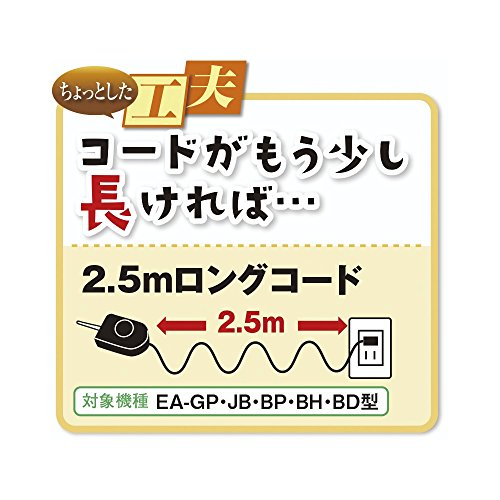【新品】 象印 2枚ホットプレート 溝つき焼肉プレート&平面プレート EA-BH20-TD