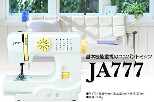 【新品】 JANOME コンパクト電動ミシン フットスイッチ付き JA777