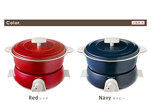 【新品】 レコルト ポットデュオ フェット [ ネイビー / RPD-3 ] recolte POT DUO fete 電気鍋 マルチクッカー