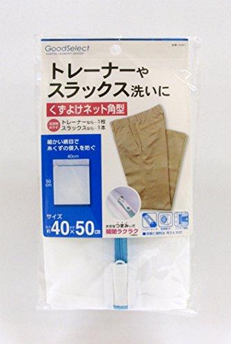 【新品】 東和産業 洗濯ネット GS くずよけ 角型
