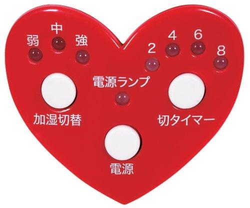 【新品】 マイメロディ 加湿器 EAK-2061MY