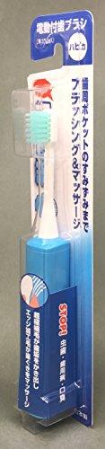 【新品】 ミニマム 電動付歯ブラシ ハピカ 超極細 ブルー 毛の硬さ:ふつう DBF-1B(BP)