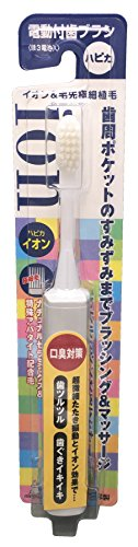 【新品】 ミニマム 電動付歯ブラシ ハピカ イオン 毛の硬さ:ふつう DBM-1H(BP)