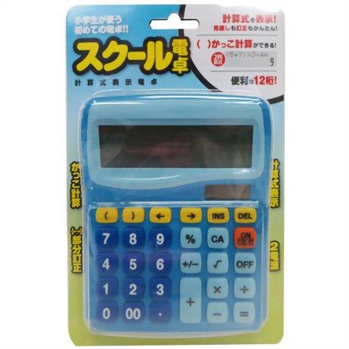 【新品】 スクール電卓計算式表示電卓12桁ブルー