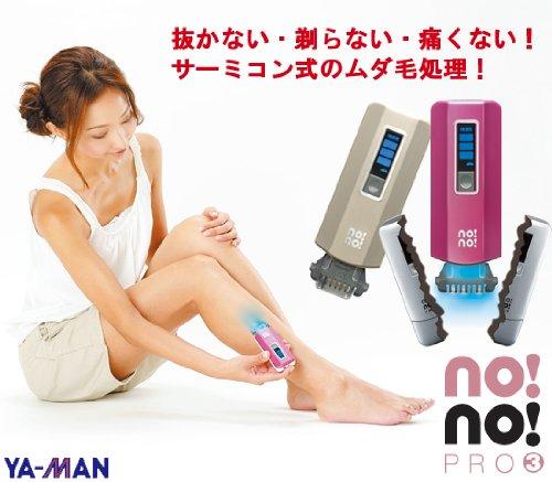 【新品】 ヤーマン ノーノーヘアスマートプロ STA-138 ゴールド