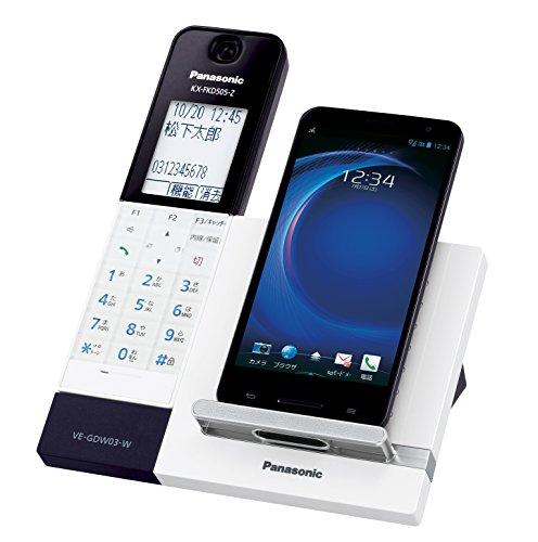 【新品】 パナソニック デジタルコードレス電話機 親機のみ スマホ連動 Wi-Fi搭載 ホワイト VE-GDW03DL-W