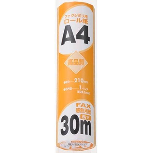 新品 FAX用紙1インチ30M-A4 1P OA-F1R30A4S 記念品 イベント 成人式