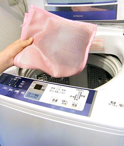 【新品】 2つポケットの洗濯ネット(ランジェリー用)