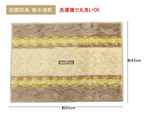 【新品】 バスマット RV ベルミエ 抗菌防臭 吸水速乾 日本製 45×65cm