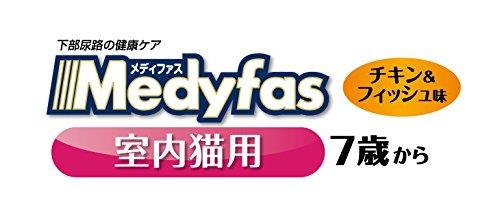 【新品】 メディファス 室内猫用 7歳から チキン&フィッシュ味 1.4kg