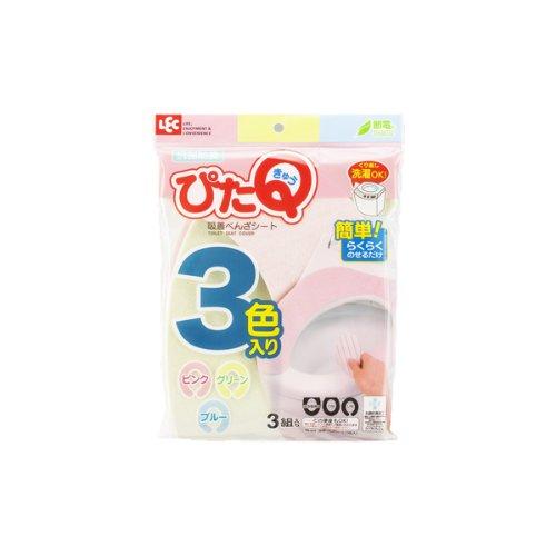 【新品】 ぴたQ 吸着 べんざシート 3色入 ピンク・グリーン・ブルー ( 便座カバー 便座シート )