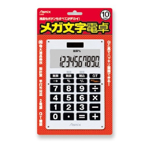 【新品】 アスカ(Asmix) メガ文字電卓 ホワイト C1010