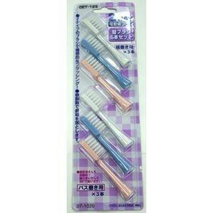 【新品】 オーム電機 替え歯ブラシ【6本入】 OET-123(07-1020)