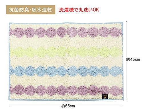 【新品】 バスマット ビュル 抗菌 防臭 日本製 クリーム 45×65