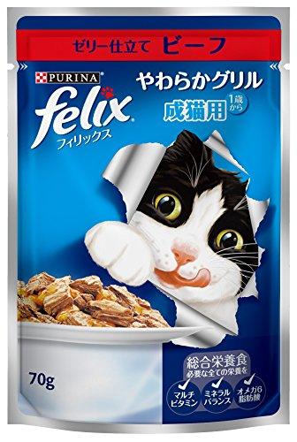 【新品】 フィリックス やわらかグリル 成猫用ゼリー仕立てビーフ 70g×12個入り