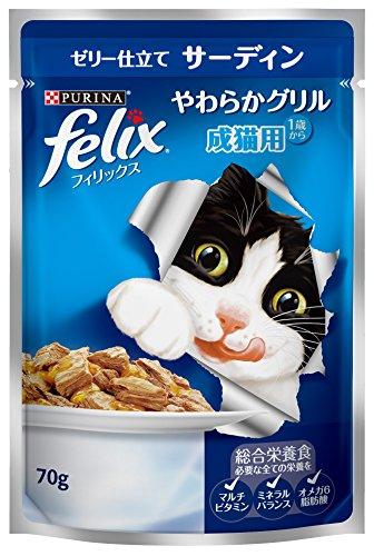 【新品】 フィリックス やわらかグリル 成猫用ゼリー仕立てサーディン 70g×12個入り