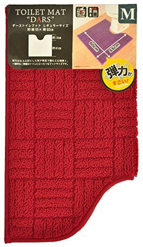 【新品】 ダース トイレマット レギュラーサイズ 55×60cm ワイン色
