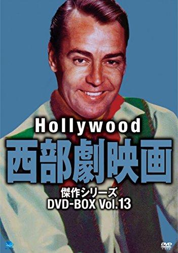 【新品】 ハリウッド西部劇映画傑作シリーズ DVD-BOX Vol.13