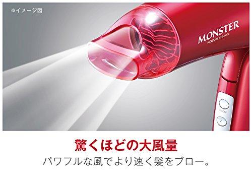 【新品】 コイズミ ヘアドライヤー モンスター 大風量 海外対応 レッド KHD-W702/R