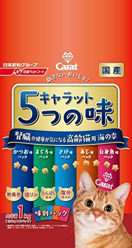 【新品】 キャラット 5つの味 腎臓の健康が気になる高齢猫用 海の幸 1kg