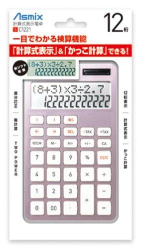 【新品】 アスカ 計算式表示電卓C1221P C1221P
