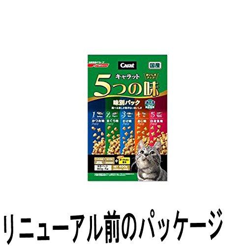 つの 味覚 五