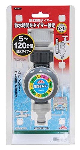 最新コレックション 【新品】 セフティー3 散水簡易タイマー SST-1, ヒガシヤマク 3450dc1a