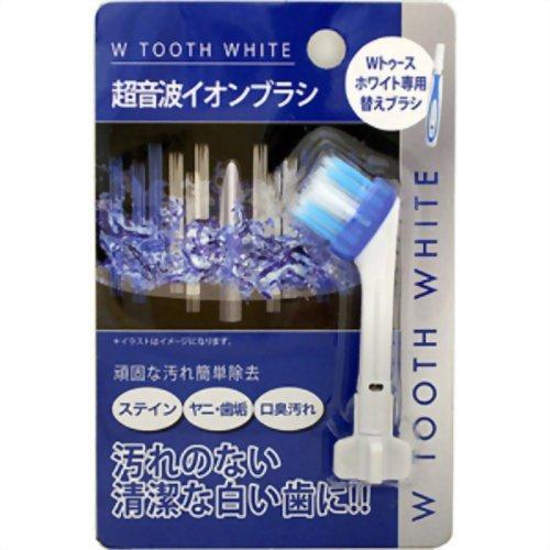 【新品】 ジャパンギャルズ Wトゥースホワイト専用超音波ブラシ J2-6907