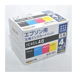 【新品】 【Luna Life】 エプソン用 互換インクカートリッジ IC4CL46 4本パック LN EP46/4P