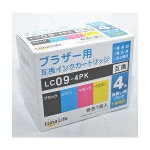 【新品】 【Luna Life】 ブラザー用 互換インクカートリッジ LC09-4PK 4本パック LN BR9/4P