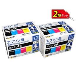 【新品】 【Luna Life】 エプソン用 互換インクカートリッジ IC4CL46 4本パック×2セット LN EP46/4P*2PCS