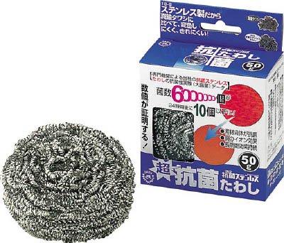 【新品】 IKD 抗菌ステンレスたわし60g K02600000200