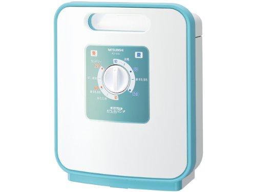 【新品】 三菱 AD-S50-A ふとん乾燥機 (衣類&靴乾燥機能付き) ターコイズブルー