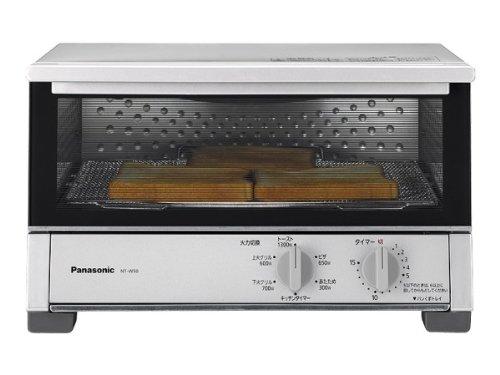 【新品】 パナソニック オーブントースター シルバー NT-W50-S