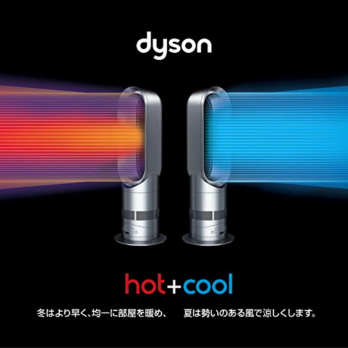 【新品】 dyson hot + cool AM05BN