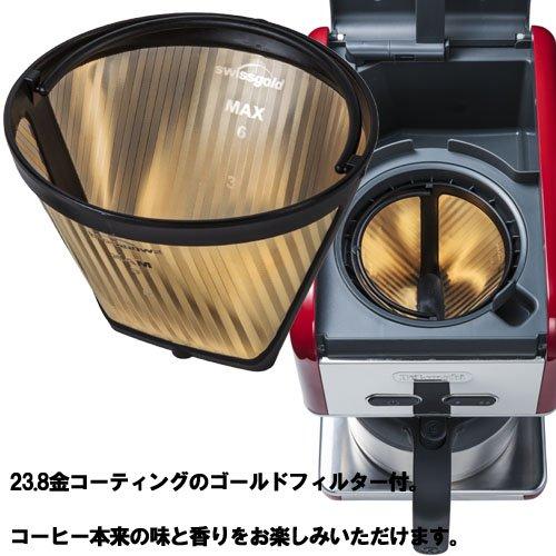 【新品】 デロンギKmix ドリップコーヒーメーカー プレミアムCMB5T-WH ホワイト白(ステンレス保温ポット・ゴールドフィルター)