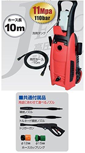 【新品】 日動工業 高圧洗浄機 ジェットクリーナー NJC110-10M ホース10m 11Mpa