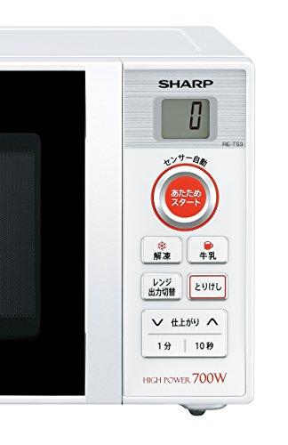 【新品】 シャープ 電子レンジ 単機能レンジ 東日本 50Hz専用 ホワイト RE-TS3-W5