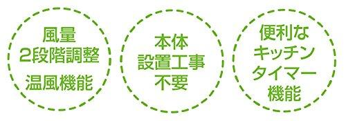 【新品】 KOIZUMI(コイズミ) ハンドドライヤー ホワイト KAT-0550/W