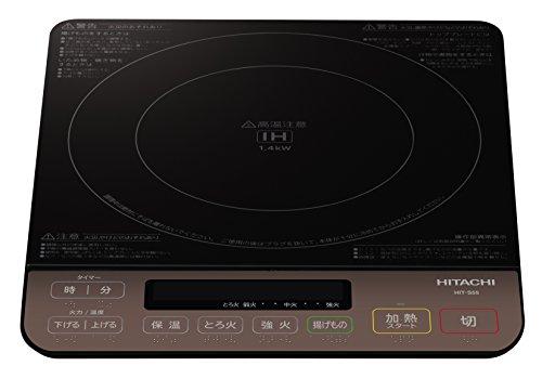 【新品】 日立卓上IH調理器 HIT-S55 B