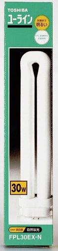 【新発売】 【新品 東芝】 東芝 3波長形昼白色 コンパクト蛍光ランプ「ユーライン」 30W形 3波長形昼白色 30W形 FPL30EX-N, にゃんともわんとも:08f36646 --- heineken.thefunway2engage.it